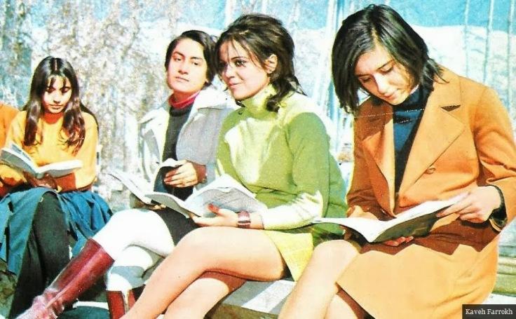 auge y declive Estudiantes iraníes en la universidad de Teherán en 1973