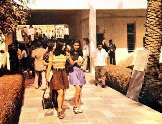 auge y declive Estudiantes iraquíes en la universidad de Bagdad en 1970
